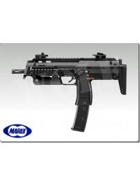 MP7GBB Marui