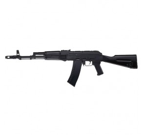 ICS ICS-31 IK 74 Fixed Stock