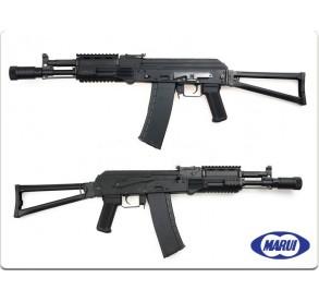 AK 102 recoil type tokyo marui
