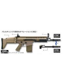 tokyo marui scar-h recoil type