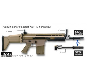Tokyo marui scar-h recoil type tan