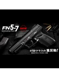 marui fn 5-7 autoloading pistol
